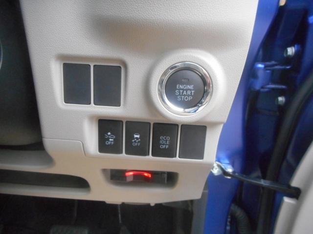 「ダイハツ」「キャスト」「コンパクトカー」「岡山県」の中古車32