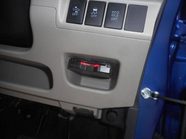「ダイハツ」「キャスト」「コンパクトカー」「岡山県」の中古車33