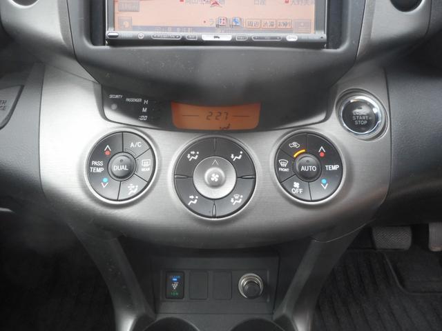 「トヨタ」「ヴァンガード」「SUV・クロカン」「岡山県」の中古車24