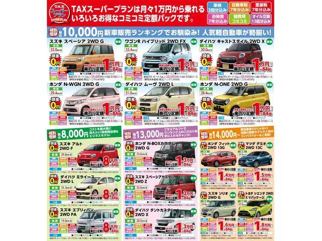 「ダイハツ」「キャスト」「コンパクトカー」「岡山県」の中古車11