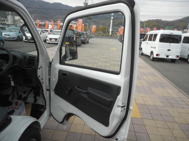 「スズキ」「キャリイトラック」「トラック」「岡山県」の中古車14