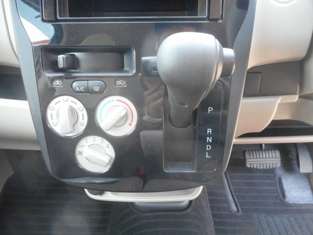 「三菱」「eKワゴン」「コンパクトカー」「岡山県」の中古車22