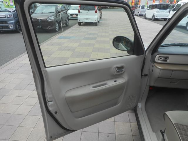 「スズキ」「アルトラパン」「軽自動車」「岡山県」の中古車12