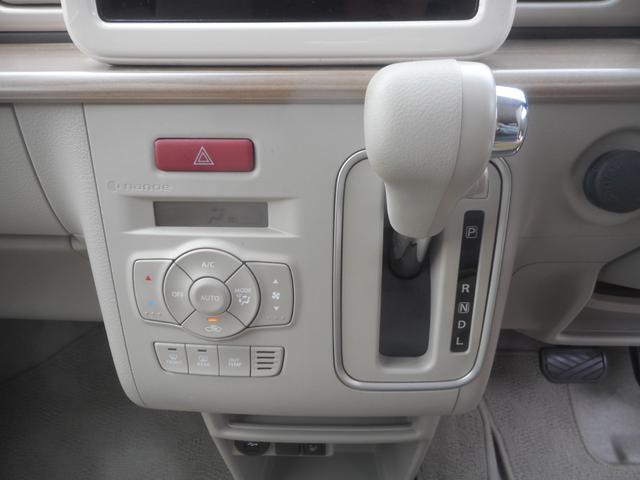 「スズキ」「アルトラパン」「軽自動車」「岡山県」の中古車24