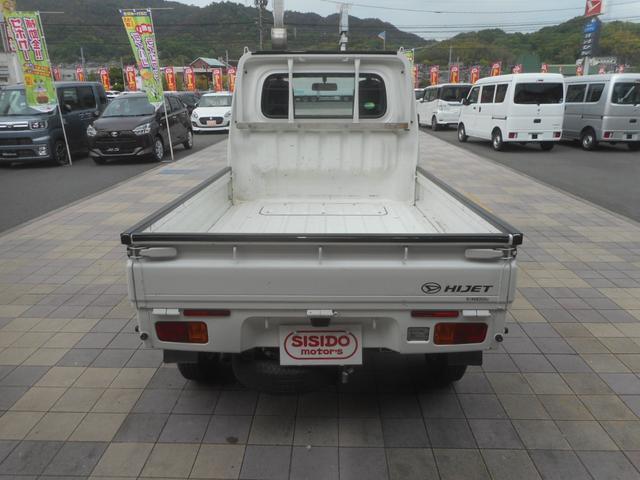 「ダイハツ」「ハイゼットトラック」「トラック」「岡山県」の中古車30