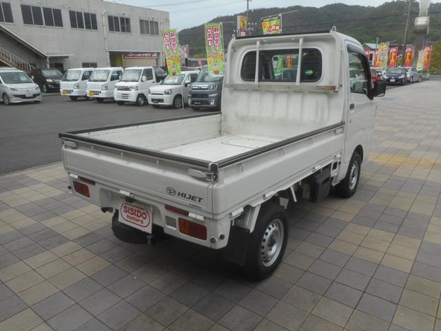 「ダイハツ」「ハイゼットトラック」「トラック」「岡山県」の中古車31