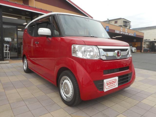 「ホンダ」「N-BOX」「コンパクトカー」「岡山県」の中古車7