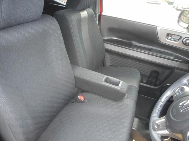 「ホンダ」「N-BOX」「コンパクトカー」「岡山県」の中古車21