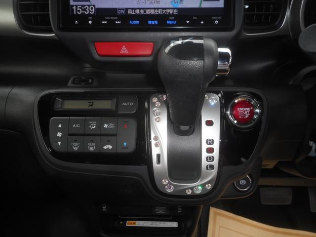 「ホンダ」「N-BOX」「コンパクトカー」「岡山県」の中古車24