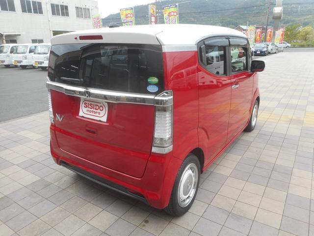 「ホンダ」「N-BOX」「コンパクトカー」「岡山県」の中古車46