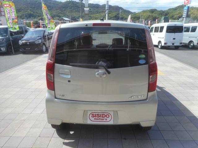 「ダイハツ」「ムーヴ」「コンパクトカー」「岡山県」の中古車40