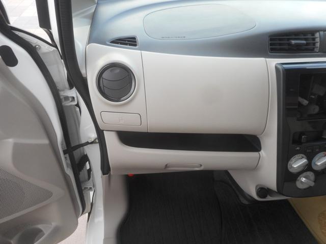 「日産」「デイズ」「コンパクトカー」「岡山県」の中古車14