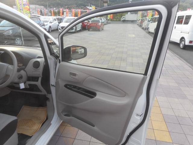 「日産」「デイズ」「コンパクトカー」「岡山県」の中古車17