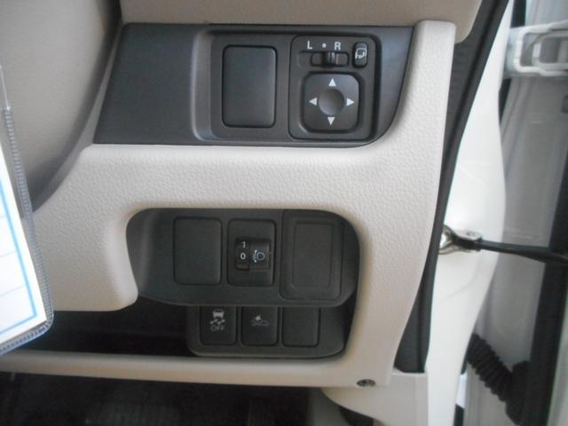「日産」「デイズ」「コンパクトカー」「岡山県」の中古車25