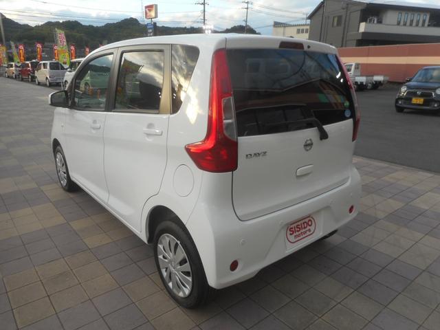 「日産」「デイズ」「コンパクトカー」「岡山県」の中古車35