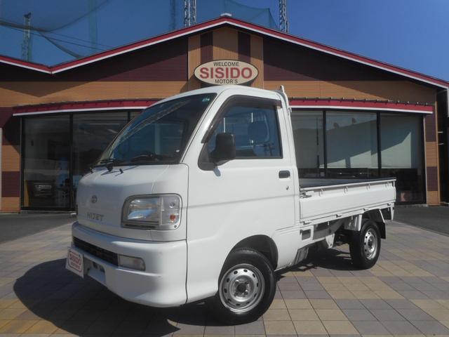 「ダイハツ」「ハイゼットトラック」「トラック」「岡山県」の中古車2