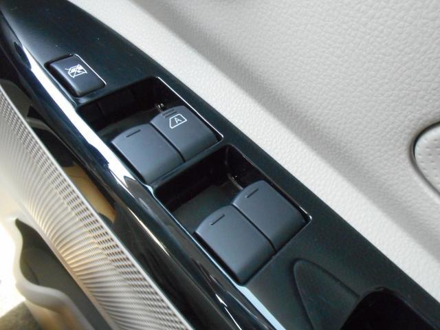 S 軽減ブレーキ アイドリングストップ キーレス(17枚目)