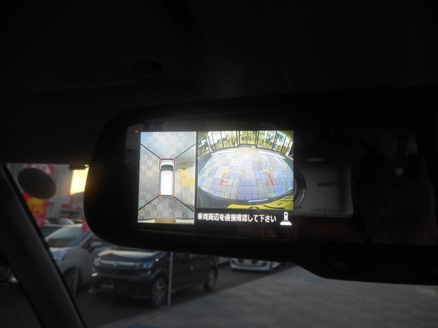 ハイウェイスター X エマージェンシーブレーキ LEDライト パワースライド 純正ナビ Bluetooth ブラインドモニター オートエアコン スマートキー(11枚目)