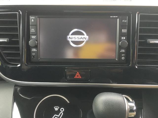 ハイウェイスター X エマージェンシーブレーキ LEDライト パワースライド 純正ナビ Bluetooth ブラインドモニター オートエアコン スマートキー(12枚目)