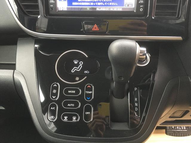 ハイウェイスター X エマージェンシーブレーキ LEDライト パワースライド 純正ナビ Bluetooth ブラインドモニター オートエアコン スマートキー(13枚目)