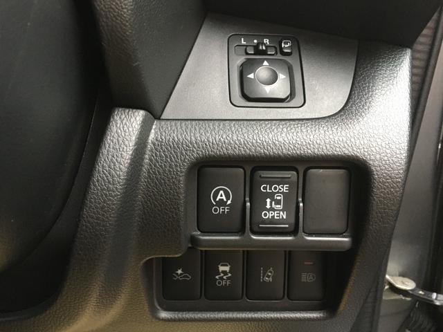 ハイウェイスター X エマージェンシーブレーキ LEDライト パワースライド 純正ナビ Bluetooth ブラインドモニター オートエアコン スマートキー(17枚目)