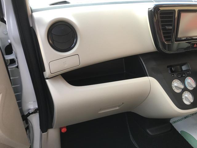 S エマージェンシーブレーキ・レス 社外ナビ バックモニター キーレス ETC Wスライドドア アイドリングストップ 格納ミラー Wエアバック ABS(6枚目)