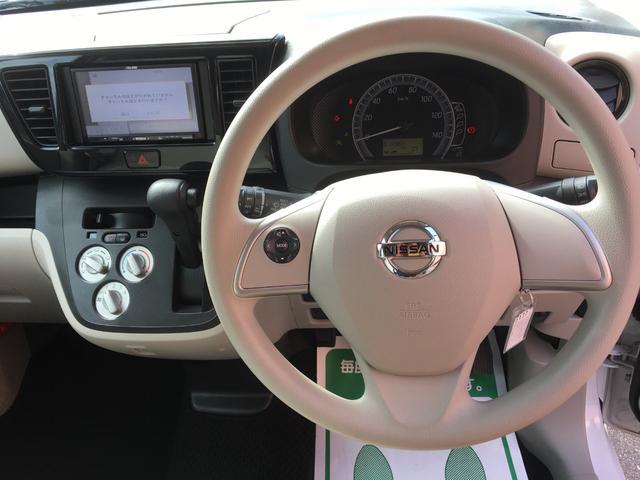S エマージェンシーブレーキ・レス 社外ナビ バックモニター キーレス ETC Wスライドドア アイドリングストップ 格納ミラー Wエアバック ABS(14枚目)
