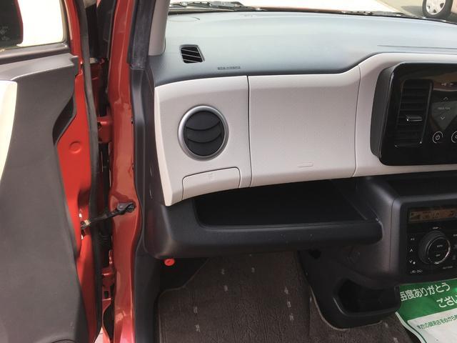 X インテリキー プッシュスタート オートエアコン 純正CDステレオ バックモニター 社外ETC Wエアバック ABS ウィンカーミラー ヘッドライトレベライザー(5枚目)
