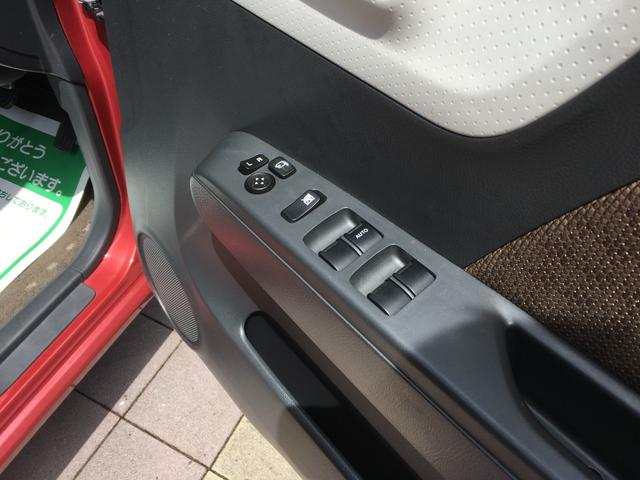 X インテリキー プッシュスタート オートエアコン 純正CDステレオ バックモニター 社外ETC Wエアバック ABS ウィンカーミラー ヘッドライトレベライザー(10枚目)