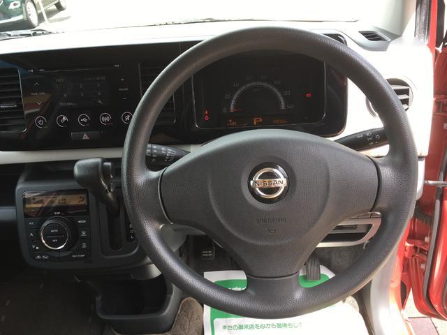 X インテリキー プッシュスタート オートエアコン 純正CDステレオ バックモニター 社外ETC Wエアバック ABS ウィンカーミラー ヘッドライトレベライザー(17枚目)