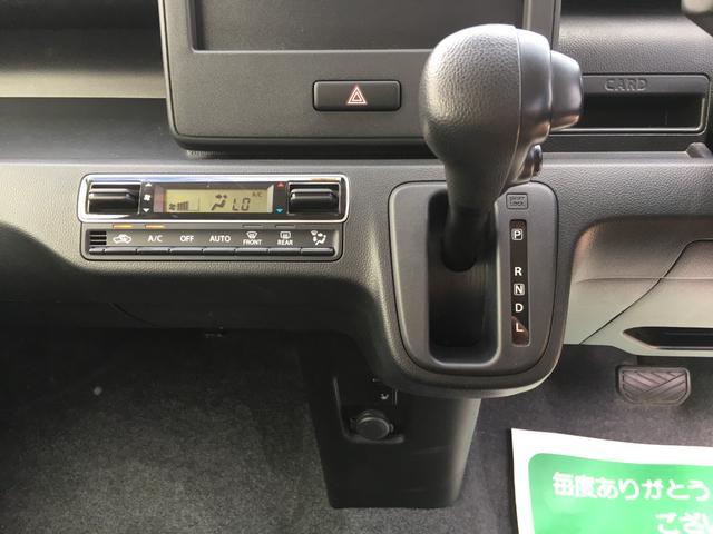 ハイブリッドFZ スズキセーフティサポート デュアルカメラブレーキ 後退時ブレーキ スマートキー パーキングセンサー オートエアコン シートヒーター LEDライト 純正アルミ プライバシーガラス(14枚目)