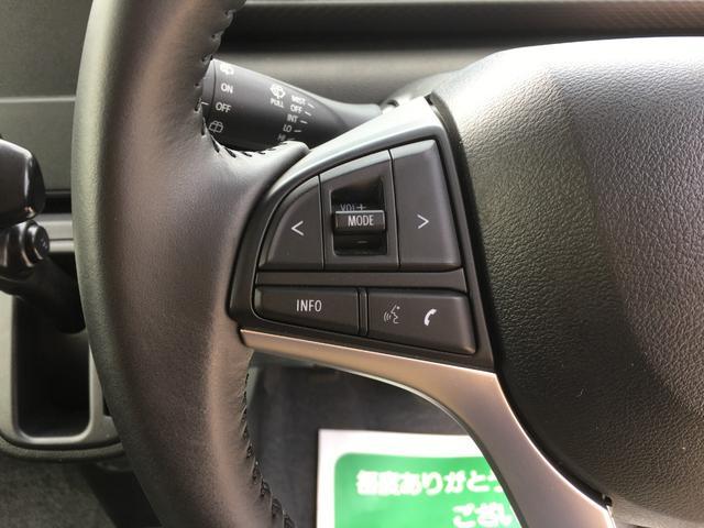 ハイブリッドFZ スズキセーフティサポート デュアルカメラブレーキ 後退時ブレーキ スマートキー パーキングセンサー オートエアコン シートヒーター LEDライト 純正アルミ プライバシーガラス(17枚目)