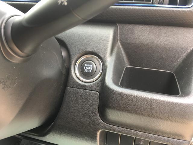 ハイブリッドFZ スズキセーフティサポート デュアルカメラブレーキ 後退時ブレーキ スマートキー パーキングセンサー オートエアコン シートヒーター LEDライト 純正アルミ プライバシーガラス(20枚目)
