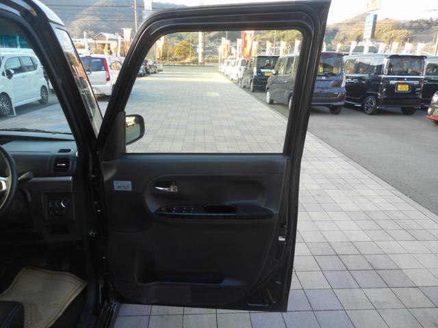 カスタムRS トップエディションSAII スマートアシスト2 軽減ブレーキ Wパワースライド LEDライト 社外ナビ 地デジ バックモニター Bluetooth ターボ車 純正15インチアルミ スマートキー(9枚目)