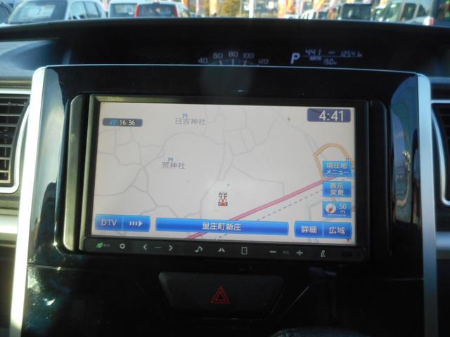 カスタムRS トップエディションSAII スマートアシスト2 軽減ブレーキ Wパワースライド LEDライト 社外ナビ 地デジ バックモニター Bluetooth ターボ車 純正15インチアルミ スマートキー(14枚目)