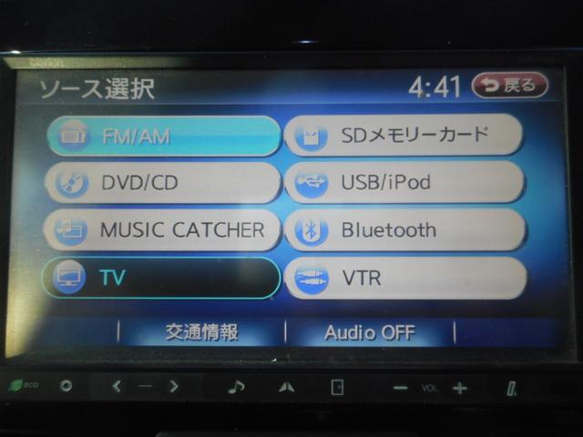 カスタムRS トップエディションSAII スマートアシスト2 軽減ブレーキ Wパワースライド LEDライト 社外ナビ 地デジ バックモニター Bluetooth ターボ車 純正15インチアルミ スマートキー(15枚目)