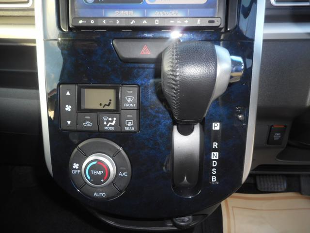カスタムRS トップエディションSAII スマートアシスト2 軽減ブレーキ Wパワースライド LEDライト 社外ナビ 地デジ バックモニター Bluetooth ターボ車 純正15インチアルミ スマートキー(16枚目)