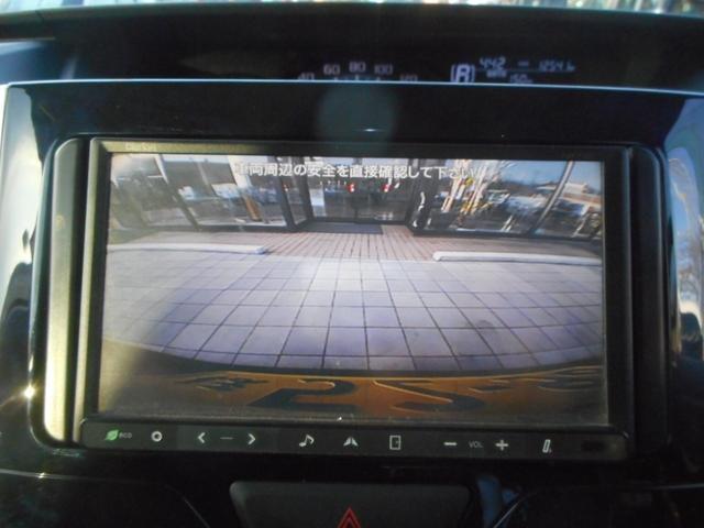 カスタムRS トップエディションSAII スマートアシスト2 軽減ブレーキ Wパワースライド LEDライト 社外ナビ 地デジ バックモニター Bluetooth ターボ車 純正15インチアルミ スマートキー(17枚目)