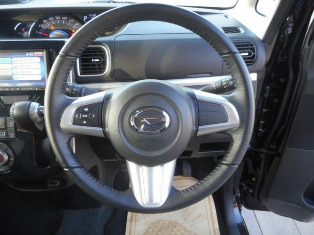 カスタムRS トップエディションSAII スマートアシスト2 軽減ブレーキ Wパワースライド LEDライト 社外ナビ 地デジ バックモニター Bluetooth ターボ車 純正15インチアルミ スマートキー(18枚目)