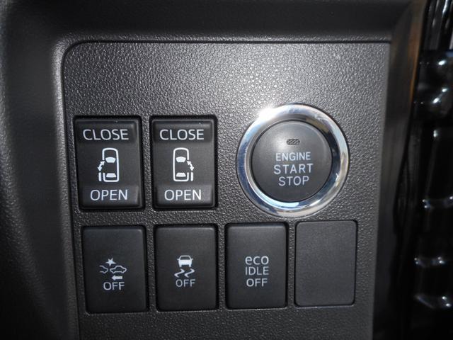 カスタムRS トップエディションSAII スマートアシスト2 軽減ブレーキ Wパワースライド LEDライト 社外ナビ 地デジ バックモニター Bluetooth ターボ車 純正15インチアルミ スマートキー(21枚目)