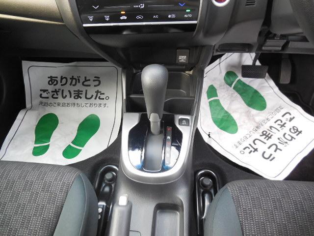 13G・Lパッケージ ナビ スマートキー プッシュスタート(14枚目)