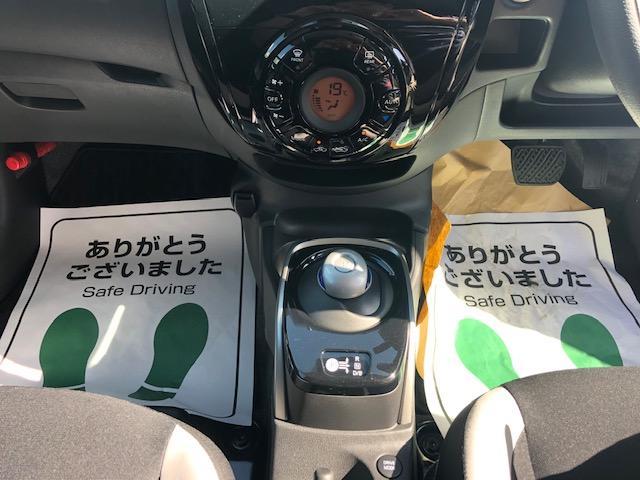 e-パワー X ナビ・TV・バックカメラ・ドラレコ(20枚目)