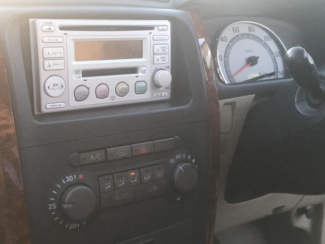 ダイハツ ミラアヴィ L エアコン Wエアバッグ 衝突安全ボディ CD MD