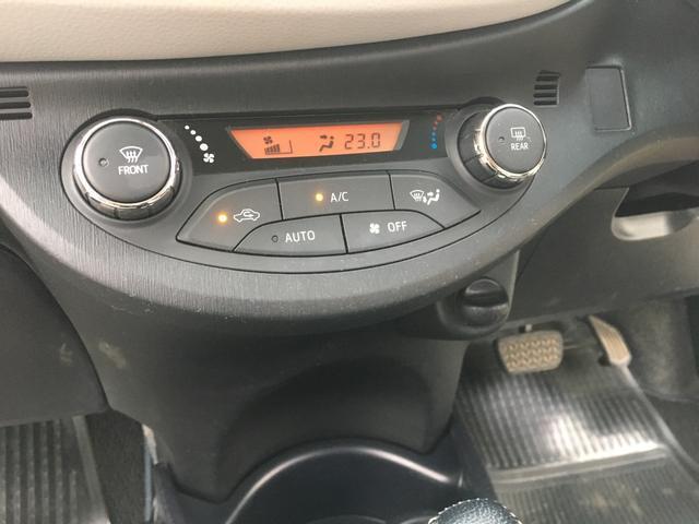 トヨタ ヴィッツ U スマートキー 衝突安全ボディ 盗難防止システム