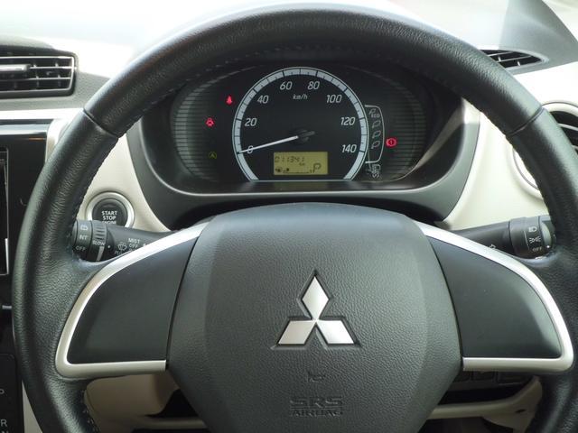 三菱 eKワゴン G 自社レンタアップ