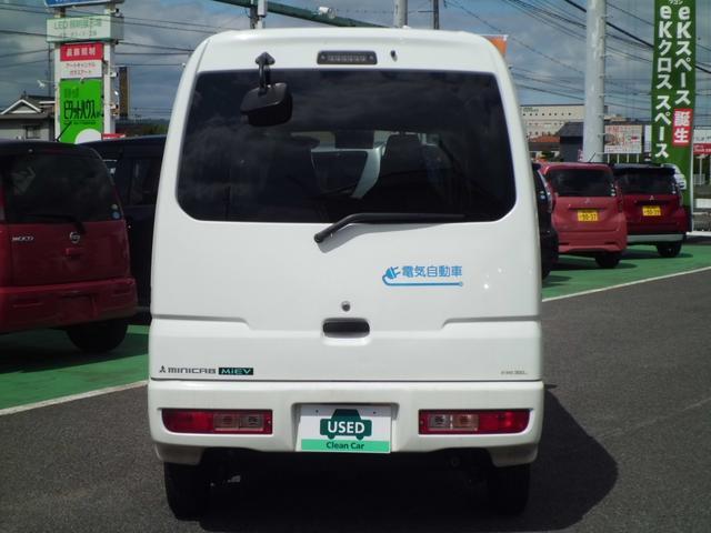 「三菱」「ミニキャブミーブ」「軽自動車」「広島県」の中古車3