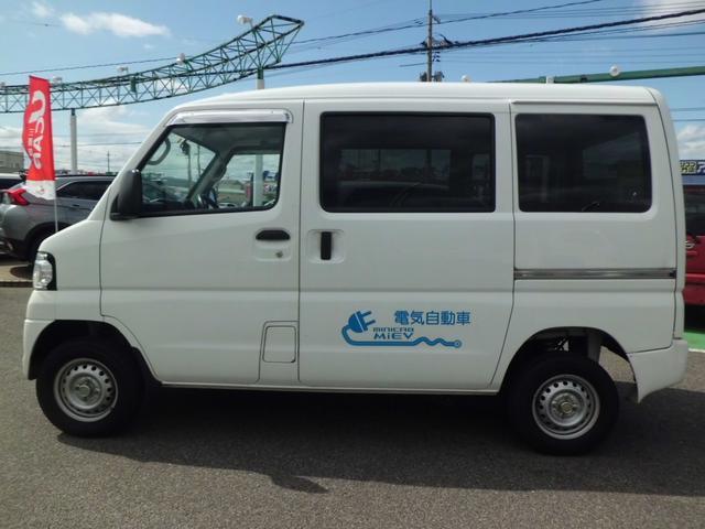 「三菱」「ミニキャブミーブ」「軽自動車」「広島県」の中古車5