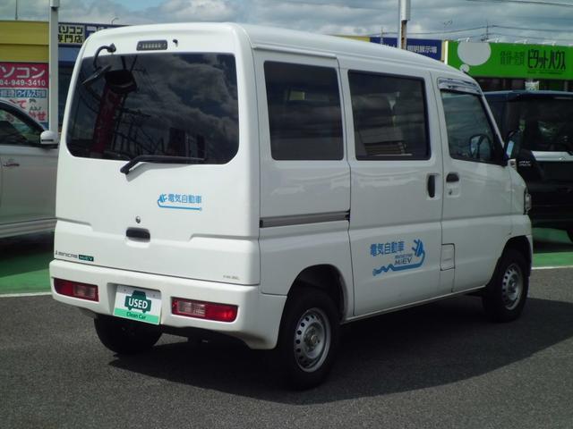 「三菱」「ミニキャブミーブ」「軽自動車」「広島県」の中古車8