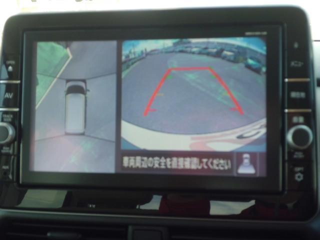 G オリジナル9型ナビゲーション デジタルルームミラー マイパイロット ドラレコ フォグランプ オーバーヘッドコンソール 両側ハンズフリーオートスライドドア(22枚目)