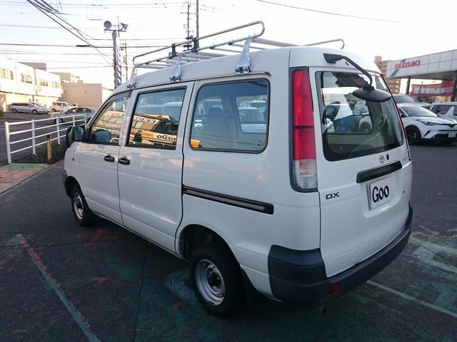 「トヨタ」「タウンエースバン」「その他」「広島県」の中古車9